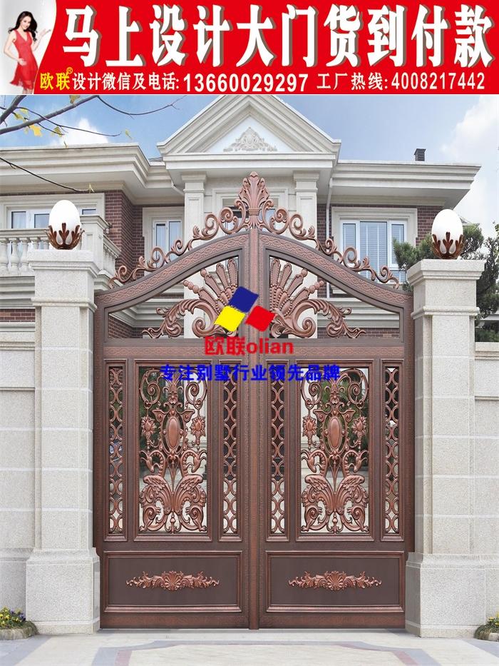 別墅大門圖片大全庭院圍墻院子大門效果圖設計w441